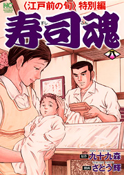 http://www.nihonbungeisha.co.jp/books/booksimage/ISBN978-4-537-12805-5.jpg