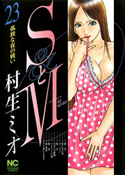http://www.nihonbungeisha.co.jp/books/booksimage/ISBN978-4-537-12808-6.jpg