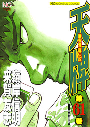 http://www.nihonbungeisha.co.jp/books/booksimage/ISBN978-4-537-12813-0.jpg