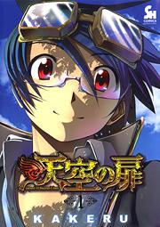 http://www.nihonbungeisha.co.jp/books/booksimage/ISBN978-4-537-12815-4.jpg