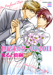 http://www.nihonbungeisha.co.jp/books/booksimage/ISBN978-4-537-12819-2.jpg