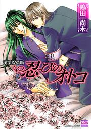 http://www.nihonbungeisha.co.jp/books/booksimage/ISBN978-4-537-12820-8.jpg