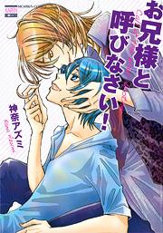 http://www.nihonbungeisha.co.jp/books/booksimage/ISBN978-4-537-12822-2.jpg