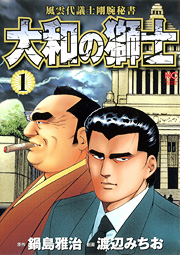 http://www.nihonbungeisha.co.jp/books/booksimage/ISBN978-4-537-12825-3.jpg
