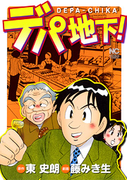 http://www.nihonbungeisha.co.jp/books/booksimage/ISBN978-4-537-12826-0.jpg