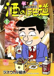 http://www.nihonbungeisha.co.jp/books/booksimage/ISBN978-4-537-12828-4.jpg