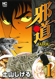 http://www.nihonbungeisha.co.jp/books/booksimage/ISBN978-4-537-12830-7.jpg