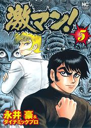 http://www.nihonbungeisha.co.jp/books/booksimage/ISBN978-4-537-12832-1.jpg