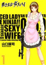 http://www.nihonbungeisha.co.jp/books/booksimage/ISBN978-4-537-12833-8.jpg