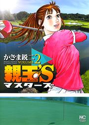 http://www.nihonbungeisha.co.jp/books/booksimage/ISBN978-4-537-12836-9.jpg