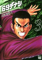 http://www.nihonbungeisha.co.jp/books/booksimage/ISBN978-4-537-12839-0.jpg