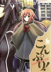 http://www.nihonbungeisha.co.jp/books/booksimage/ISBN978-4-537-12842-0.jpg