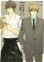 http://www.nihonbungeisha.co.jp/books/booksimage/ISBN978-4-537-12844-4.jpg
