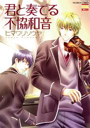 http://www.nihonbungeisha.co.jp/books/booksimage/ISBN978-4-537-12845-1.jpg