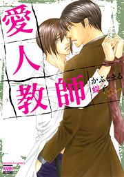http://www.nihonbungeisha.co.jp/books/booksimage/ISBN978-4-537-12846-8.jpg