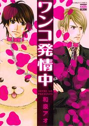 http://www.nihonbungeisha.co.jp/books/booksimage/ISBN978-4-537-12848-2.jpg