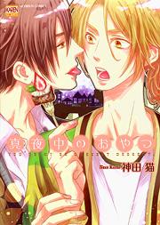 http://www.nihonbungeisha.co.jp/books/booksimage/ISBN978-4-537-12849-9.jpg
