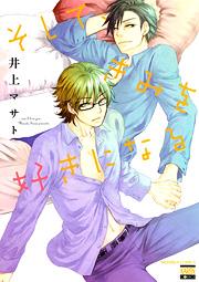 http://www.nihonbungeisha.co.jp/books/booksimage/ISBN978-4-537-12850-5.jpg