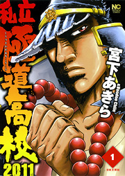 http://www.nihonbungeisha.co.jp/books/booksimage/ISBN978-4-537-12852-9.jpg