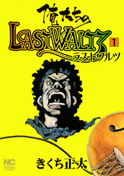http://www.nihonbungeisha.co.jp/books/booksimage/ISBN978-4-537-12863-5.jpg