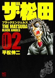 http://www.nihonbungeisha.co.jp/books/booksimage/ISBN978-4-537-12868-0.jpg