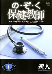 http://www.nihonbungeisha.co.jp/books/booksimage/ISBN978-4-537-12869-7.jpg