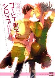 http://www.nihonbungeisha.co.jp/books/booksimage/ISBN978-4-537-12871-0.jpg