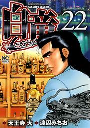 http://www.nihonbungeisha.co.jp/books/booksimage/ISBN978-4-537-12875-8.jpg
