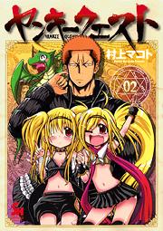 http://www.nihonbungeisha.co.jp/books/booksimage/ISBN978-4-537-12880-2.jpg
