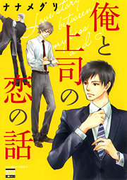 http://www.nihonbungeisha.co.jp/books/booksimage/ISBN978-4-537-12881-9.jpg
