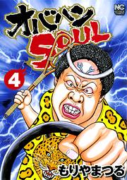 http://www.nihonbungeisha.co.jp/books/booksimage/ISBN978-4-537-12886-4.jpg