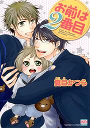 http://www.nihonbungeisha.co.jp/books/booksimage/ISBN978-4-537-12892-5.jpg