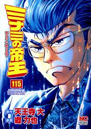 http://www.nihonbungeisha.co.jp/books/booksimage/ISBN978-4-537-12894-9.jpg