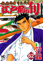 http://www.nihonbungeisha.co.jp/books/booksimage/ISBN978-4-537-12895-6.jpg