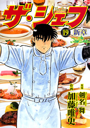 http://www.nihonbungeisha.co.jp/books/booksimage/ISBN978-4-537-12897-0.jpg