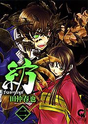 http://www.nihonbungeisha.co.jp/books/booksimage/ISBN978-4-537-12915-1.jpg