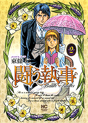 http://www.nihonbungeisha.co.jp/books/booksimage/ISBN978-4-537-12931-1.jpg
