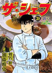 http://www.nihonbungeisha.co.jp/books/booksimage/ISBN978-4-537-12935-9.jpg