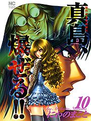 http://www.nihonbungeisha.co.jp/books/booksimage/ISBN978-4-537-12936-6.jpg
