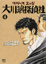http://www.nihonbungeisha.co.jp/books/booksimage/ISBN978-4-537-12937-3.jpg