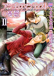 http://www.nihonbungeisha.co.jp/books/booksimage/ISBN978-4-537-12938-0.jpg