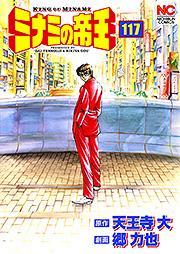 http://www.nihonbungeisha.co.jp/books/booksimage/ISBN978-4-537-12939-7.jpg