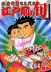 http://www.nihonbungeisha.co.jp/books/booksimage/ISBN978-4-537-12940-3.jpg