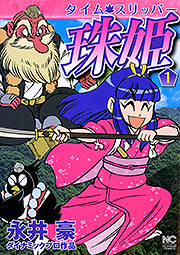 http://www.nihonbungeisha.co.jp/books/booksimage/ISBN978-4-537-12947-2.jpg