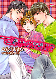 http://www.nihonbungeisha.co.jp/books/booksimage/ISBN978-4-537-12948-9.jpg