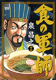 http://www.nihonbungeisha.co.jp/books/booksimage/ISBN978-4-537-12950-2.jpg