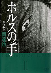 http://www.nihonbungeisha.co.jp/books/booksimage/ISBN978-4-537-13000-3.jpg