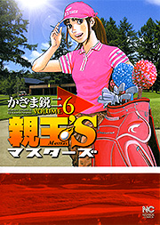 http://www.nihonbungeisha.co.jp/books/booksimage/ISBN978-4-537-13001-0.jpg