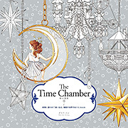 The Time Chamb  時の部屋