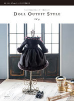 DOLL OUTFIT STYLE